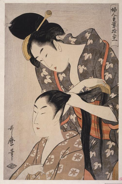 Kitagawa-UtamaroHairdresser